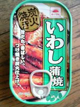 ニチロいわし蒲焼1