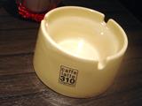 「スタンディング・グリル・ワイン百」ashtray