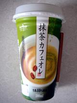 抹茶カフェオレ