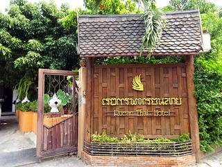 「Ruean Thai Hotel」