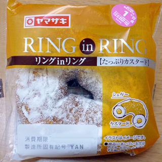 リングinリング【たっぷりカスタード】