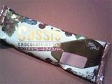 カシスチョコアイス1