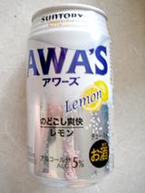AWA'S<レモン>