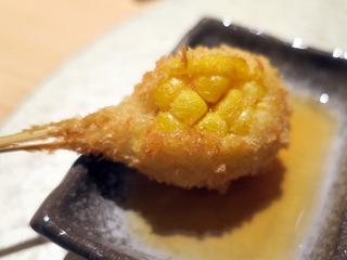 kanayama20