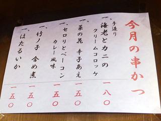 nishikawaya21