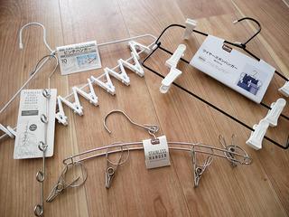 hanger1