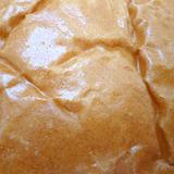 冬のチョコクリームパン