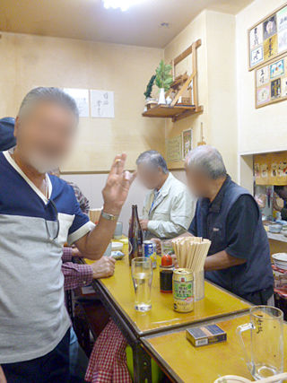 「西田酒類販売」