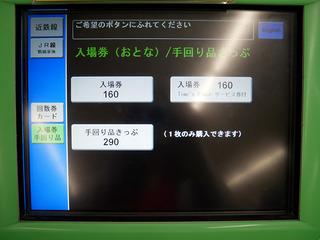 gochibura5