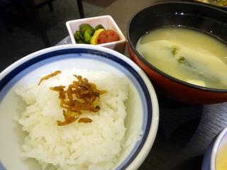 kirishimah55