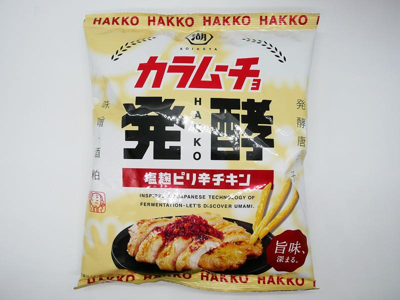 karamuhakko2