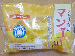 マンゴー好きのマンゴー蒸し