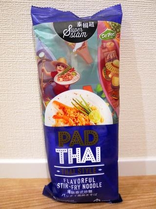 padthai2