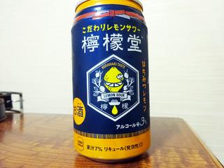 kagoshimam53
