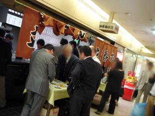 山長梅田店 外観