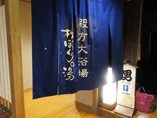 shimobe73