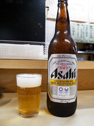 tenmasaka11