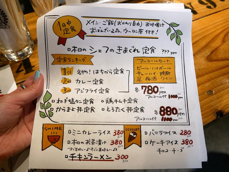 hachihachi30