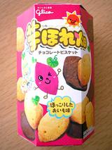 芋ほれ畑チョコレートビスケット