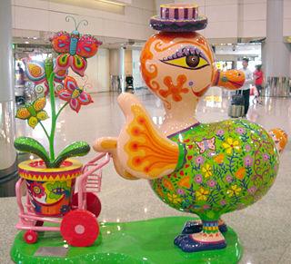 台北旅行空港