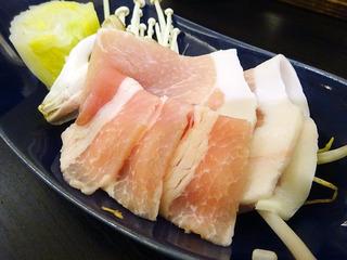 kirishimah52