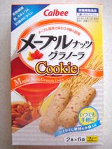 メープルナッツグラノーラクッキー