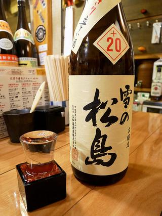 fukuyoshi12
