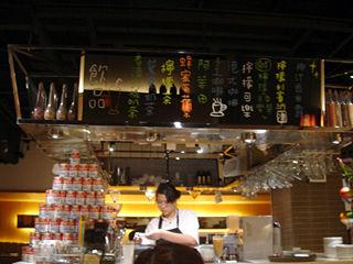 台北旅行「葡吉茶餐廳(KITCHEN PUCCI)」