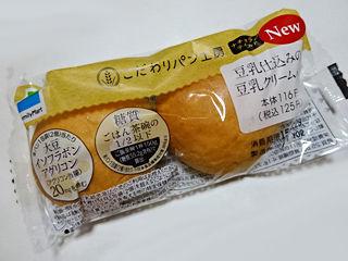 豆乳仕込みの豆乳クリームパン