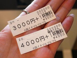 1000-11