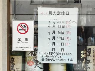 itami3_7