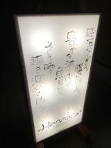 「晩酌食堂Hanaco+」