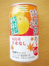 旬果搾り<福島産幸水なし>