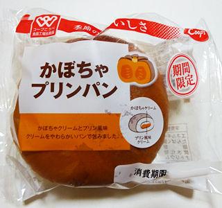かぼちゃプリンパン