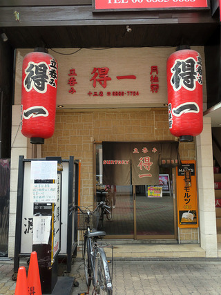 tokuichi2