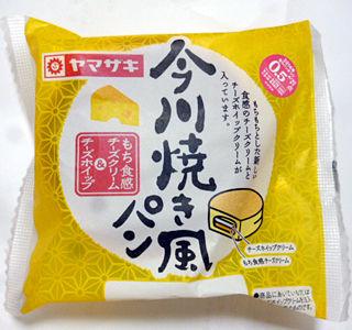 今川焼き風パン<もち食感チーズクリーム