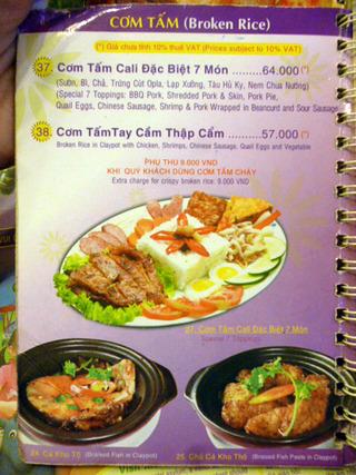 ベトナムカフェ「com TAM CALI」