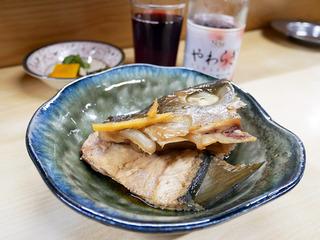 tenmasaka1