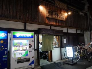 hatabun32