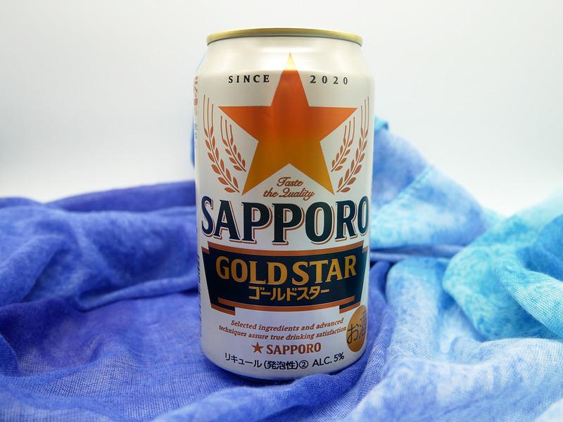 beers5