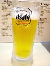 「吉」ビール