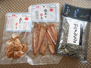 kagoshimas1