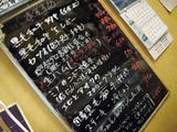 かんちゃん 黒板メニュー
