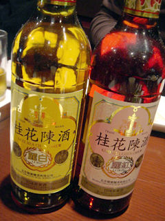 「Chinese Restaurant 都来」桂花陳酒
