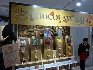 「チョコレート博覧会」