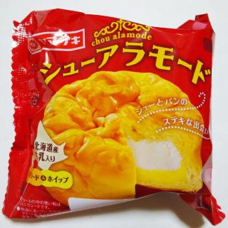 シューアラモード<北海道産牛乳入りカスタード&ホイップ>