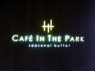 ��CAFFE IN THE PARK��