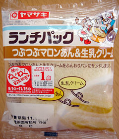 ランチパック<つぶつぶマロンあん&生乳クリーム>