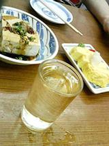 正宗屋日本酒