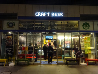 「新潟クラフトビール館」